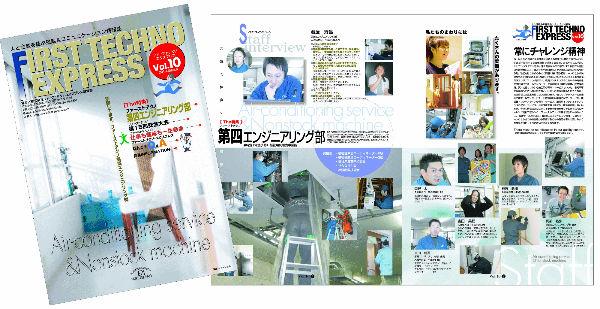 81-Vol.10HP用_copy