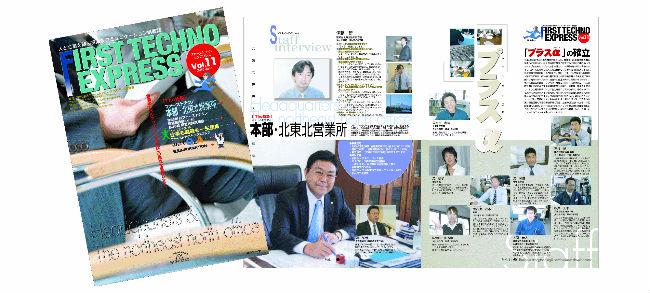 82-Vol.11HP用_copy