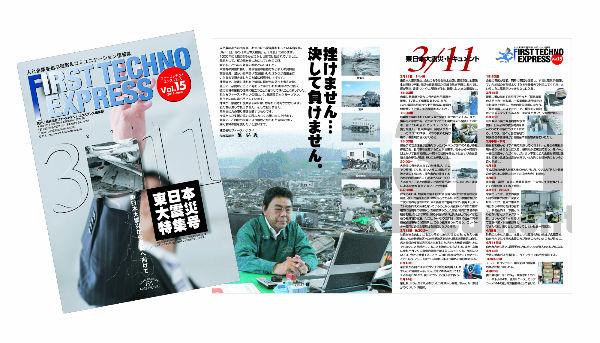 125-Vol.15HPテータ_copy
