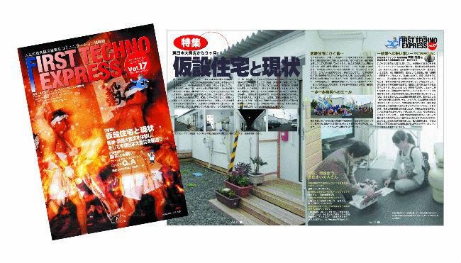 133-Vol.17HP繝・y繝シ繧ソ_copy