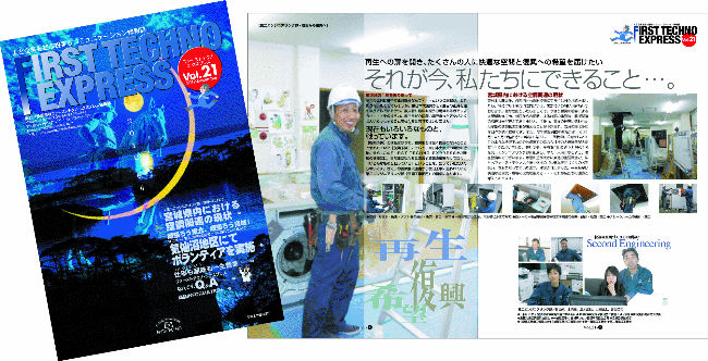 157-Vol.21HP繝・y繝シ繧ソ_copy