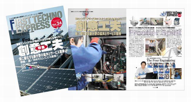 185-Vol.24HP繝・y繝シ繧ソ2