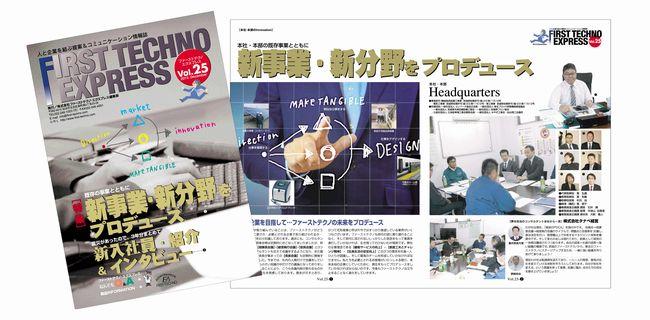 198-Vol.25HP繝・y繝シ繧ソコピー