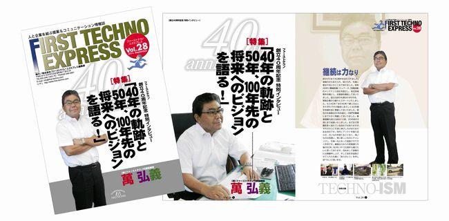 Vol.28HP繝・y繝シ繧ソ22
