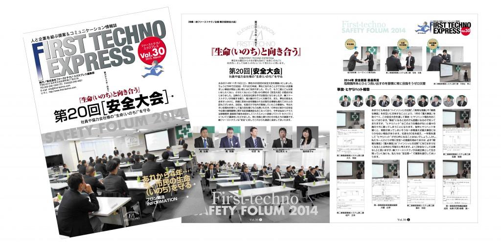 Vol.30HP繝・y繝シ繧ソ