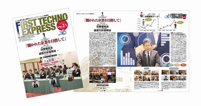Vol.31HP繝・y繝シ繧ソ 44