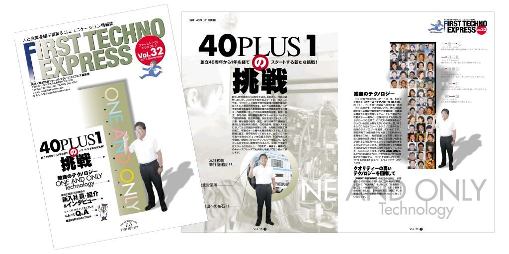 Vol.32HP繝・y繝シ繧ソ