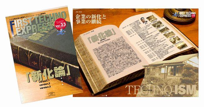 Vol.33HP繝・y繝シ繧ソ exp