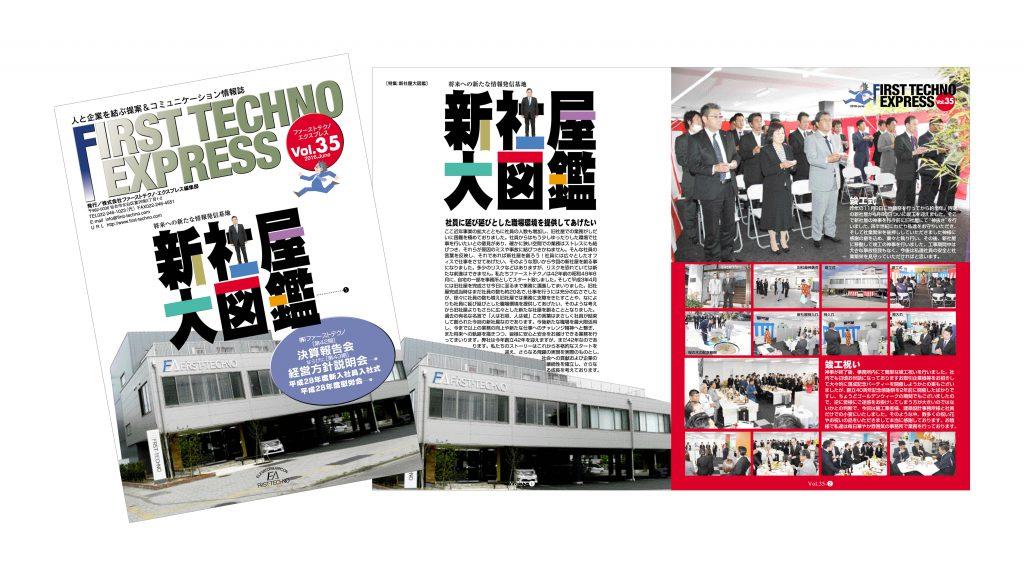 Vol.35HP繝・y繝シ繧ソ